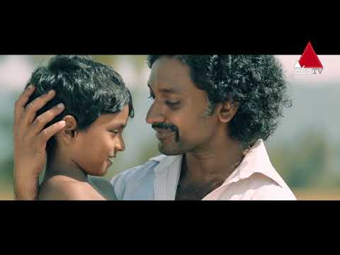 Thaththa (Sirasa Tv Drama Theme Song )| Official Music Video | MEntertainments