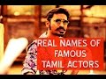 Real names of famous tamil actors.