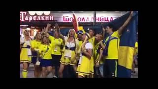Шведы празднуют победу над Кореей, ночной Нижний Новгород