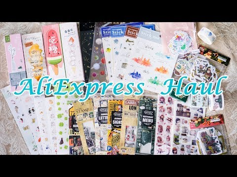 AliExpress Stationery Haul | December 2017
