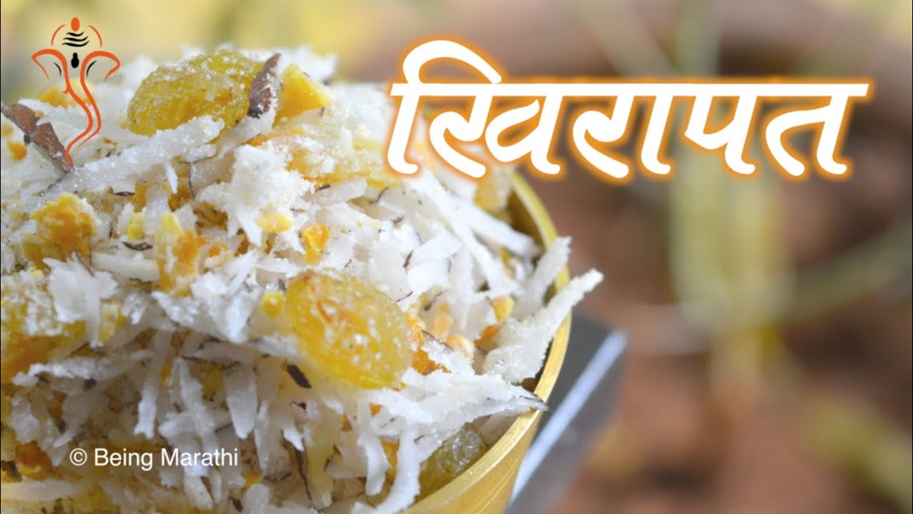 khirapat ganpati naivedya recipe maharashtrian khirapat ganpati naivedya recipe maharashtrian food recipe forumfinder Image collections