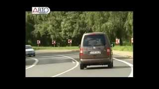Тест-драйв Volkswagen Caddy (AutoTurn.ru)