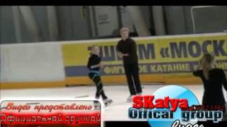 Катя Старшова    Эксклюзив