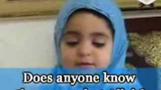 Junior Araberin Alles über Islam
