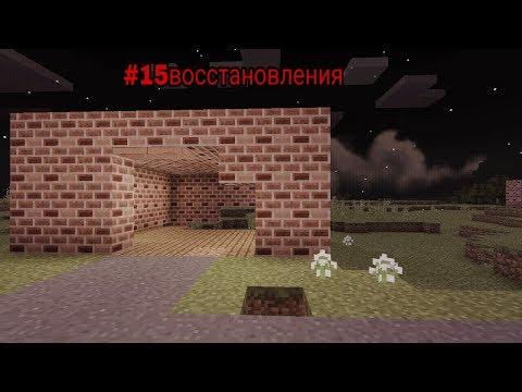 Донх взорвал гараж можару #15восстановление Жигули