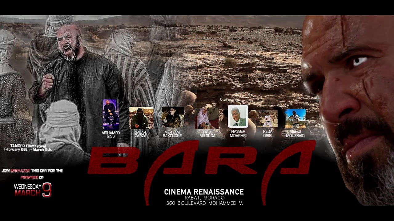 BARA - CINEMA TEASER MOROCCO (Directed by Mohammed Qissi)