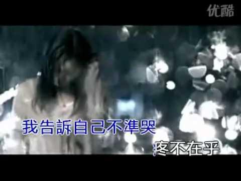 郭燕-刻骨的温柔.flv