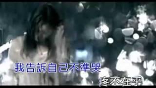郭燕-刻骨的温柔.flv thumbnail