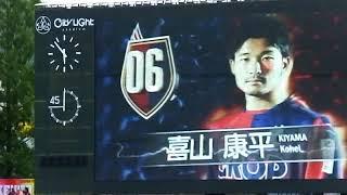 2018 6 17Cスタファジアーノ岡山選手紹介