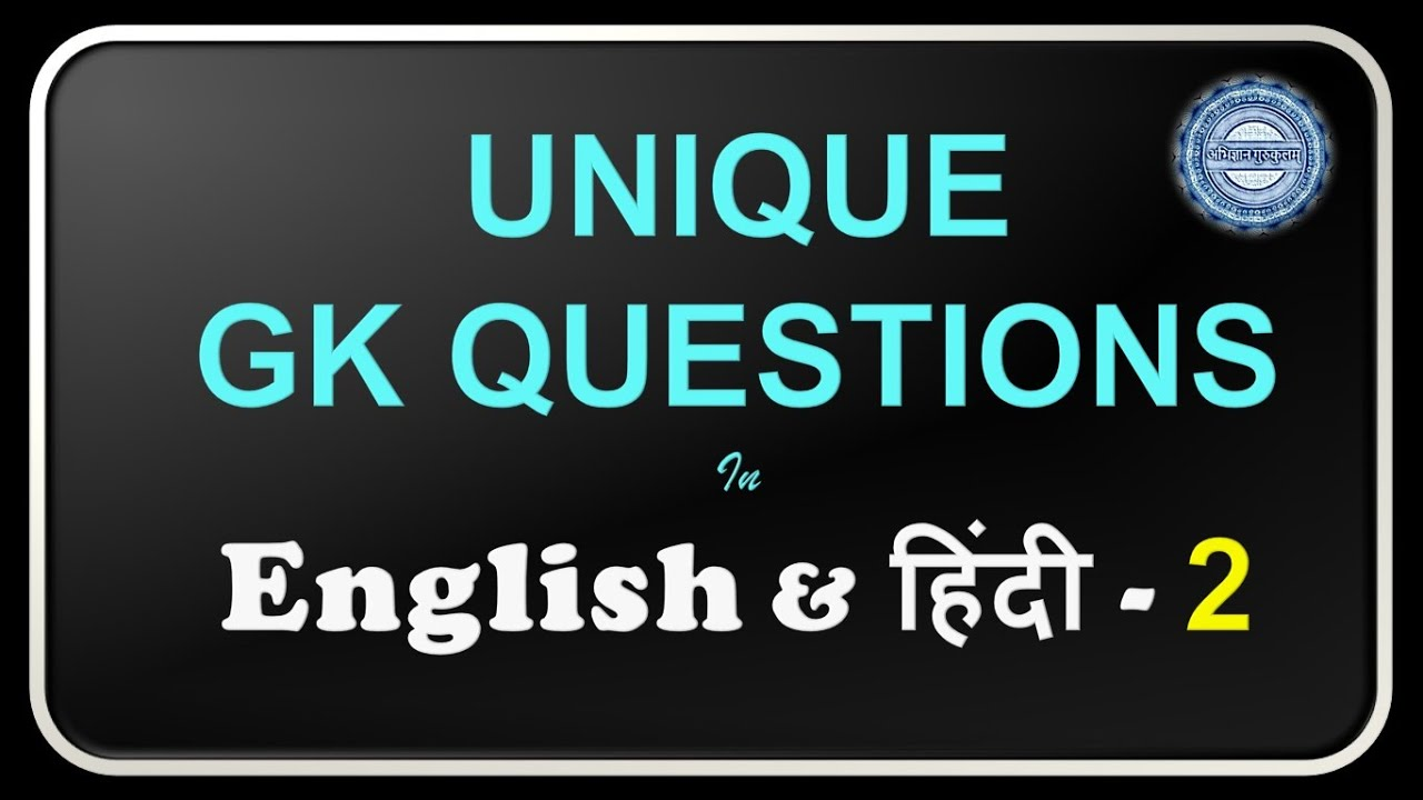 Unique GK Questions in English & Hindi 2020 | General ...