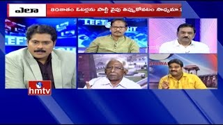 Debate On Is It Possible that 80 Percent Public Support to TDP In AP ? | Left & Right | HMTV