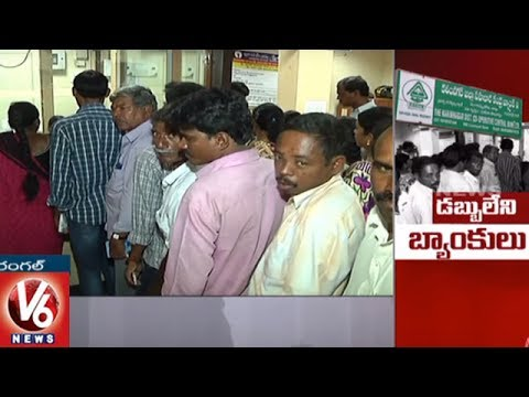 Farmers Facing Problems To Avail Crop Loans From Banks | Warangal | V6 News