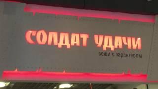 Вводное видео#влог(клип):Путишествие в «Мегу;Белая Дача»