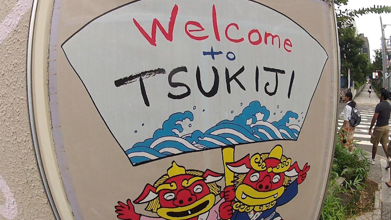 Resultado de imagen de mercado tsukiji