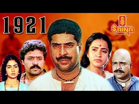 1921 Full Movie - HD | Mammootty , Suresh Gopi , Seema , Parvathy , Urvashi - I. V. Sasi