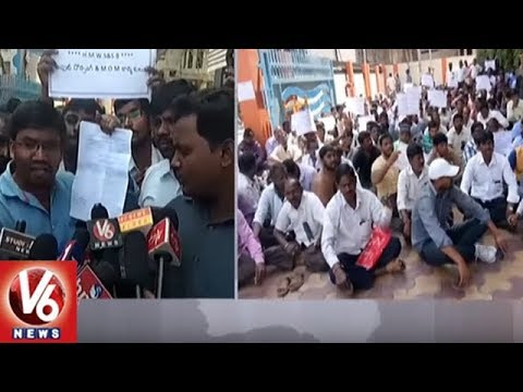 Outsourcing Employees Stages Protest At Jalamandali Over Salary Hike | Hyderabad | V6 News
