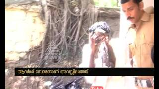 librarian arrested for molesting tribal girl in Thiruvananthapuram | FIR 26 Feb 2016