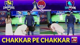 Chakkar Pe Chakkar   Game Show Aisay Chalay Ga League Season 2  TickTockers Vs Champions Eid 1st Day