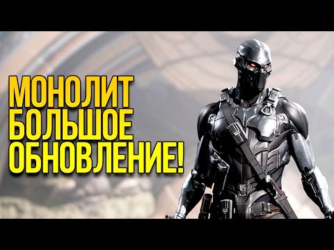 видео: paragon - ГЛОБАЛЬНОЕ ОБНОВЛЕНИЕ МОНОЛИТ! - НЕПОБЕДИМЫЙ ШИМОРО!