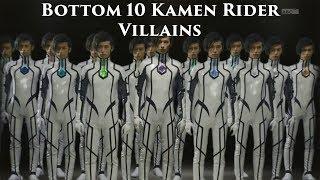 Tokucast Bottom 10: Kamen Riders Villains