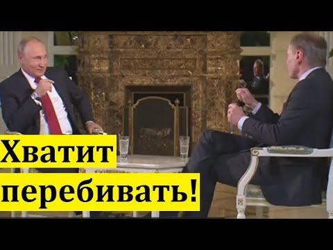 Украина не вернет