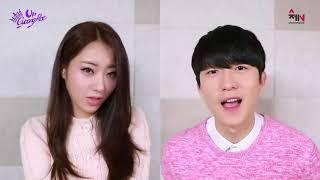 [60fps] Gyeongree (경리) X SoReal (장문) - 썸 (original song by SOYOU X JUNGGIGO)
