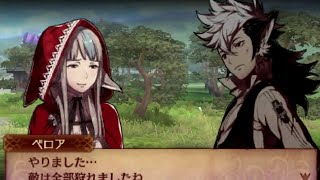 Fire Emblem: Fates / If - Nohr Velour
