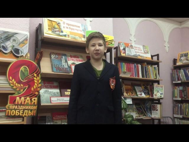 Изображение предпросмотра прочтения – НикитаМышкин читает произведение «Быль длядетей» С.В.Михалкова
