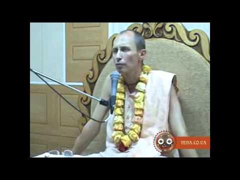 Шримад Бхагаватам 2.8.18 - Бхакти Ананта Кришна Госвами