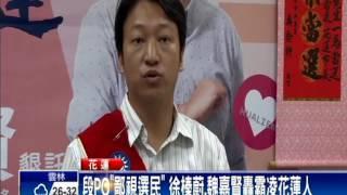 「鄙視選民」挨批 段宜康再發文諷國民黨