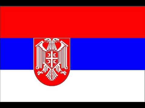 Химна Недићеве Србије - Ој Србијо мила мати