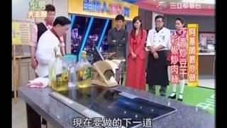 阿基師食譜 彩椒炒肉絲食譜 丁香炒豆干食譜