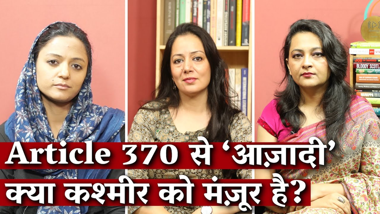 Hum Bhi Bharat: What do Kashmiris Think of the End of Article 370?