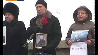 Память Героев Небесной сотни почтили в Украине