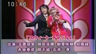 2006年09月のインタビュー.
