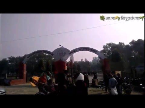 नौगढ़ सिद्धार्थनगर - Naugarh SiddharthNagar