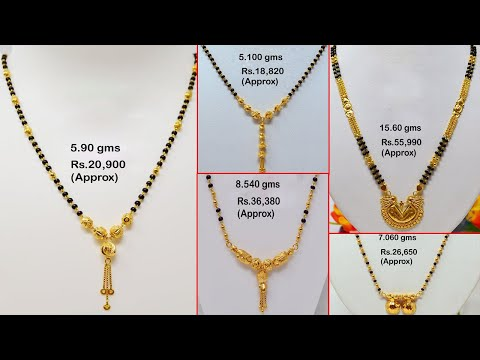 Latest Light Weight Gold Mangalasutra Designs With Weight&Price 2019 | Gold Black Beads Designs