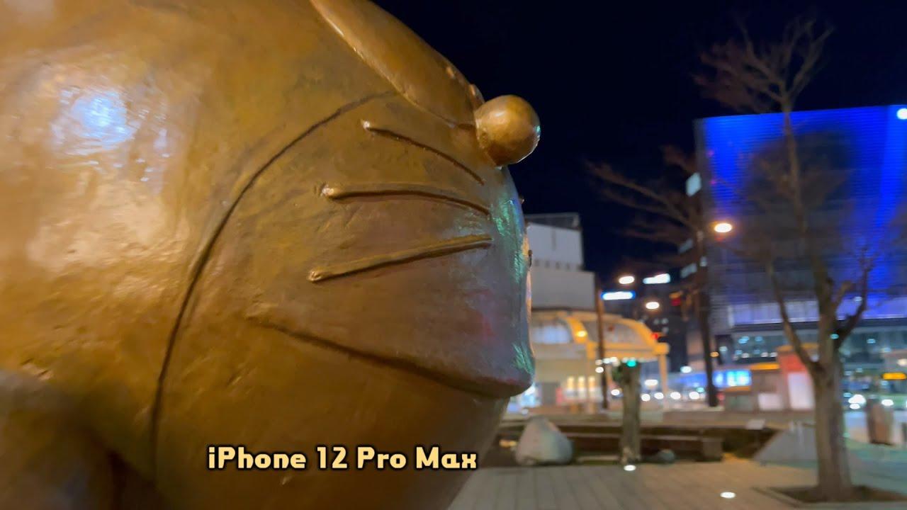 2分でわかるiPhone 12 Pro Max