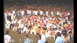 29 Temmuz 2005 Anamur ibrahim Tatlıses Konseri