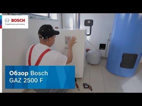 Bosch GAZ 2500 F