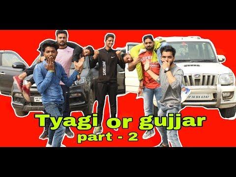 Tyagi or Gujjar  part 2 | By B3 viners |
