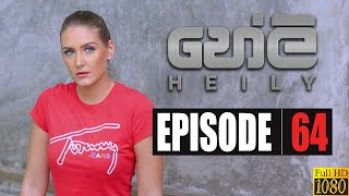 Heily | Episode 64 28th February 2020 Thumbnail