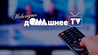 видео Турникет ОМА-36.786 «Ковбой»