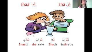 Arabic for absolute beginners Alphabets lesson 12,... 'harf il shiin' حرف الشين ...Sh