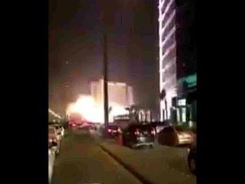 Riyadh Airport Explosion - BOMB?
