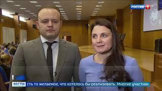 Смотреть видео Педагогический конкурс Моя страна   моя Россия проходит в Москве   Россия 24 онлайн