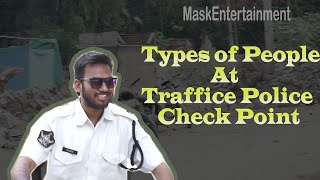 Types Of People At Traffic Police CheckPoint  || Mask Entertainment ||