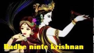 Radhe ninte Krishnan
