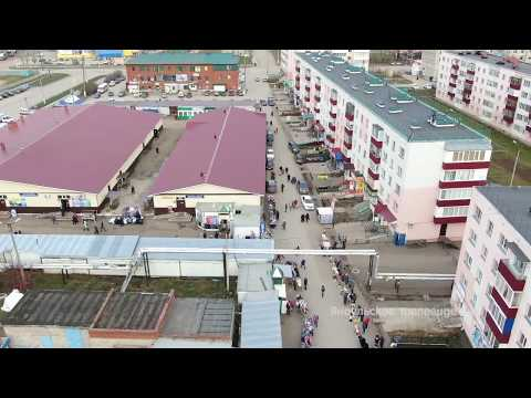 Виды города ноябрь 2019 г.Янаул