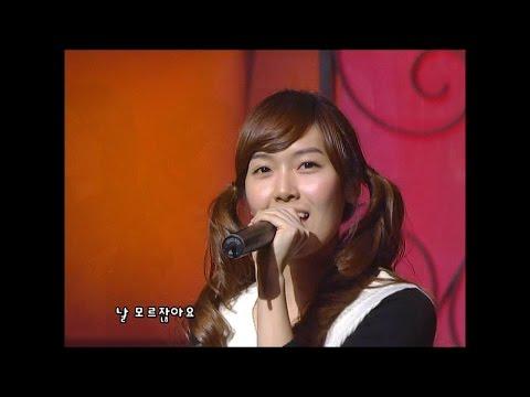 【TVPP】SNSD- Girl's Generation, 소녀시대 - 소녀시대 @ 2007 Golden Glove Live
